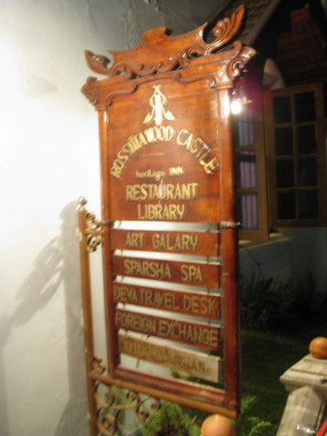 rossittawood Inn
